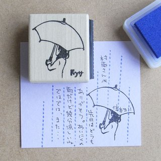 Hand made rubber stamp rainy day