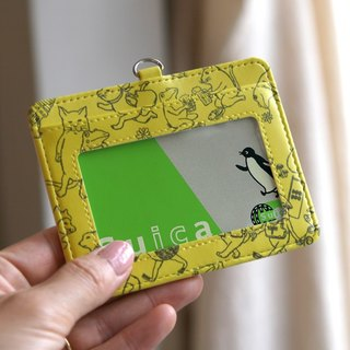 Pass case cat cat full of frog (yellow)