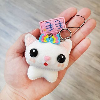Skillful cat x city cat white cat pure hand sewing custom name puppet hanging ornaments key ring birthday gift
