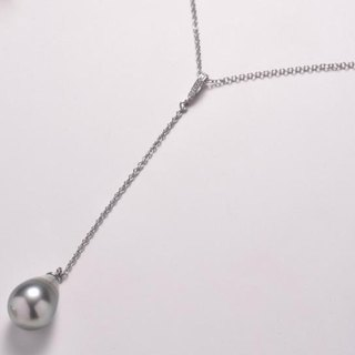 South Sea pearl and diamond Y-shaped necklace