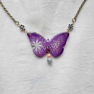 Butterfly Pendant, purple, Japanese style