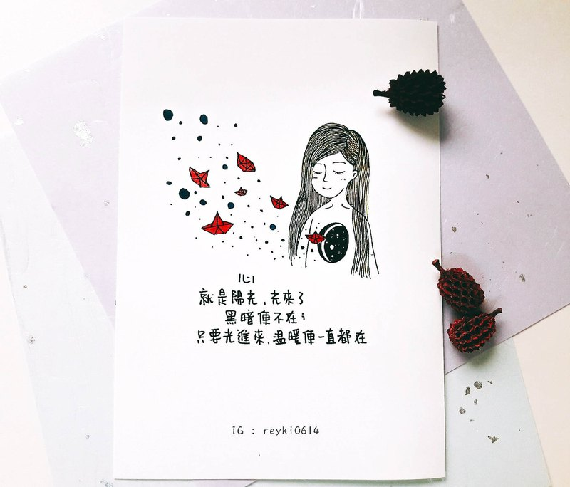 Reyki Hand-painted Resonance Quotations Illustration Postcard / Heart