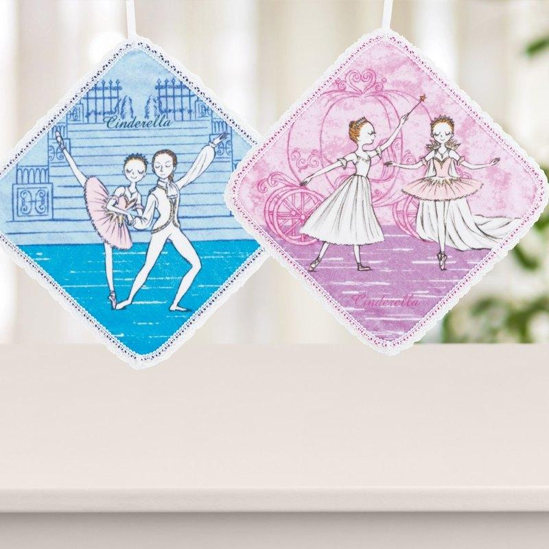 伊之珂芭蕾 | 灰姑娘 多功能蕾絲方巾、茶壺墊杯墊、掛式擦手巾