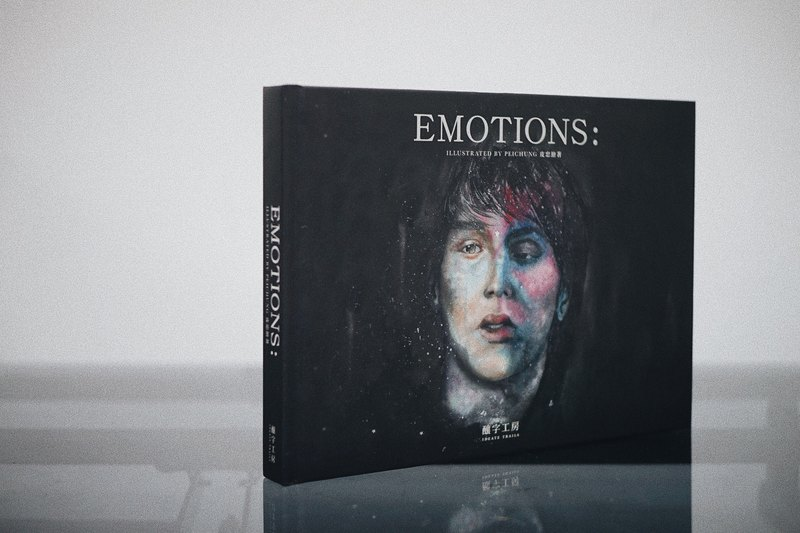 Emotions: Illustrated By Pei Chung 2018皮忠首本個人畫冊