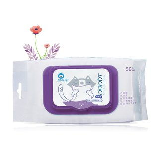 [Cat] Antibacterial wet wipes 50 pumping