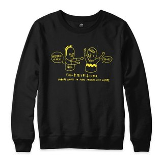 Nobody keep loser friends - black - yellow letters - neutral version University T