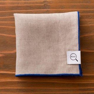 [Stock] Organic linen handkerchief (Unbleached land × Blue)