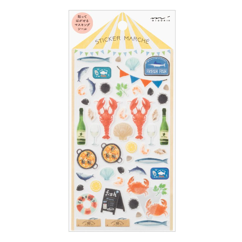 MIDORI Watercolor and Paper Stickers-Seafood