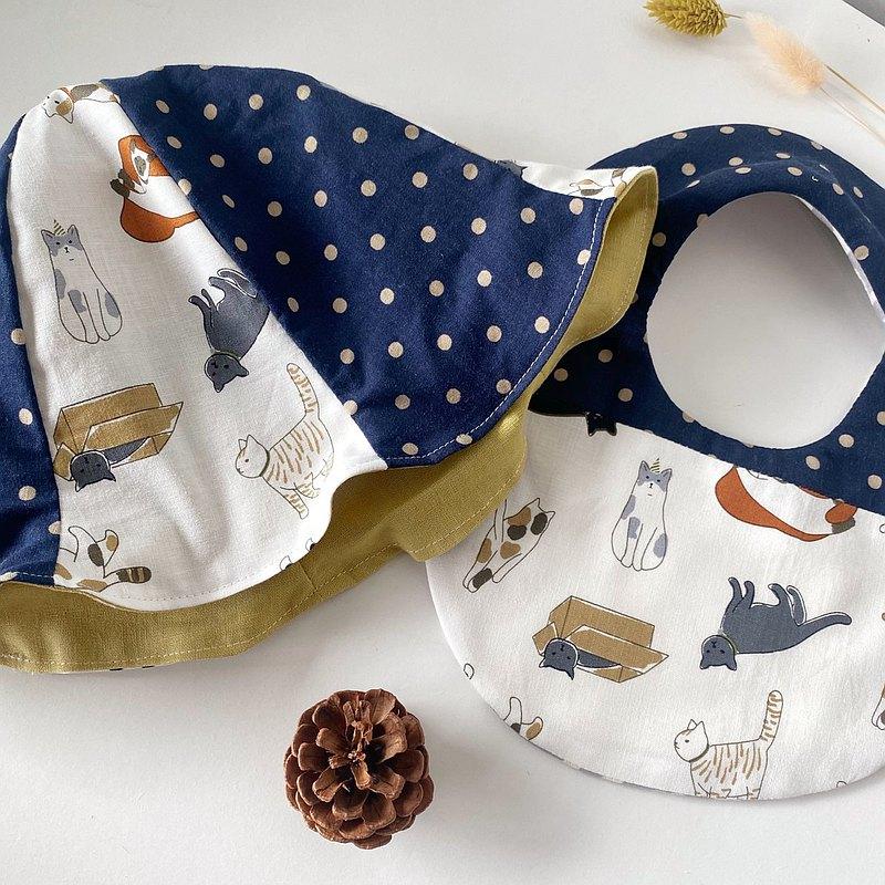 貓奴的最愛 彌月禮盒兩件組 手工漁夫帽+圍兜