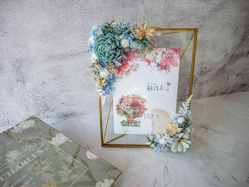 太陽玫瑰相框【湛藍】新婚禮物/簽名桌擺飾/婚禮佈置diy
