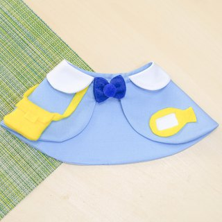 Japanese kindergarten pet shawl * blue section