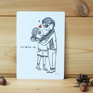 Illustration Postcard - Love is with you
