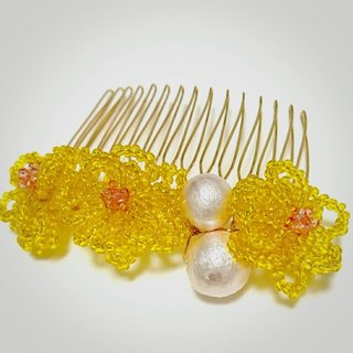3-wheel flower beads and cotton pearl comb (S size) yellow