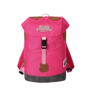 Street Explorer Children's Backpack (Rose Dew) HappiPlayGround