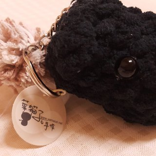 [Leaf cat child. Handmade pet dog's head Edition] q key ring - Taiwan's small black dog (single)