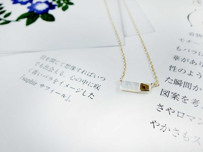 [White chocolate biscuit] sterling silver shell necklace