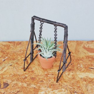 Peas succulents and small groceries - crazy grocery series - cute swing swing empty phoenix group