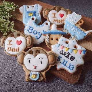 Monkey Baby Recipe Cookies 8 Pieces/ Sugar Cookies/ Baby Receipt/ Boy