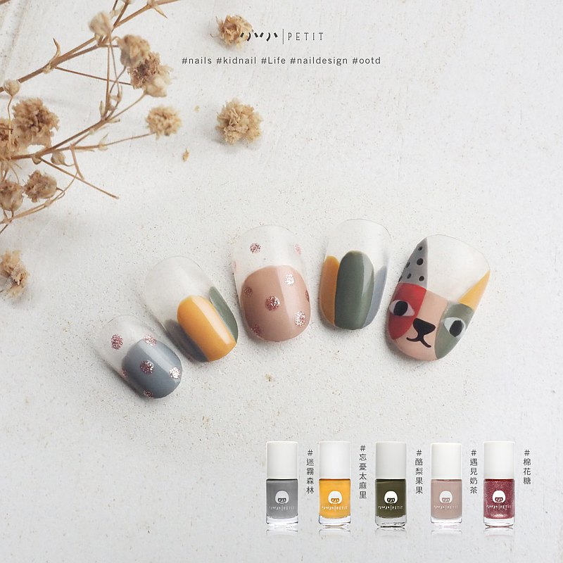 [Cat lunch party] 7ml non-toxic water-based nail polish-5 sets