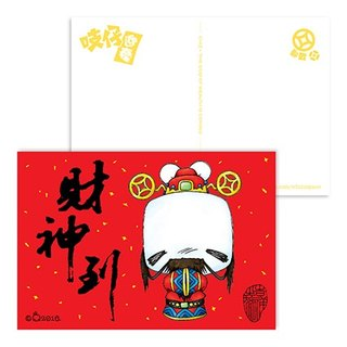 Postcard - CNY blessing - The God of Wealth is Coming - by WhizzzPace