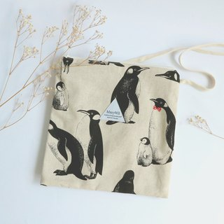 MaryWil square bag - white penguin