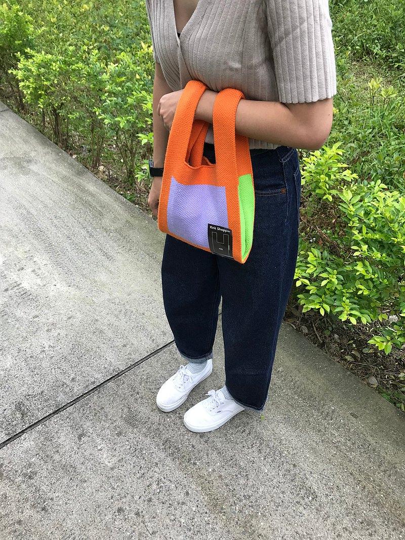 【新材質】-針織提袋 / 針織購物袋 -  S - 亮橘