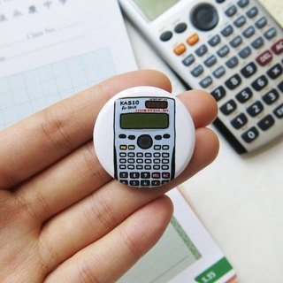 Mathematics Calculator Pin / Badge