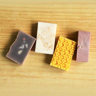 Go Travel ! 3 Bars of Handmade Soap – Pick any 3 small bars