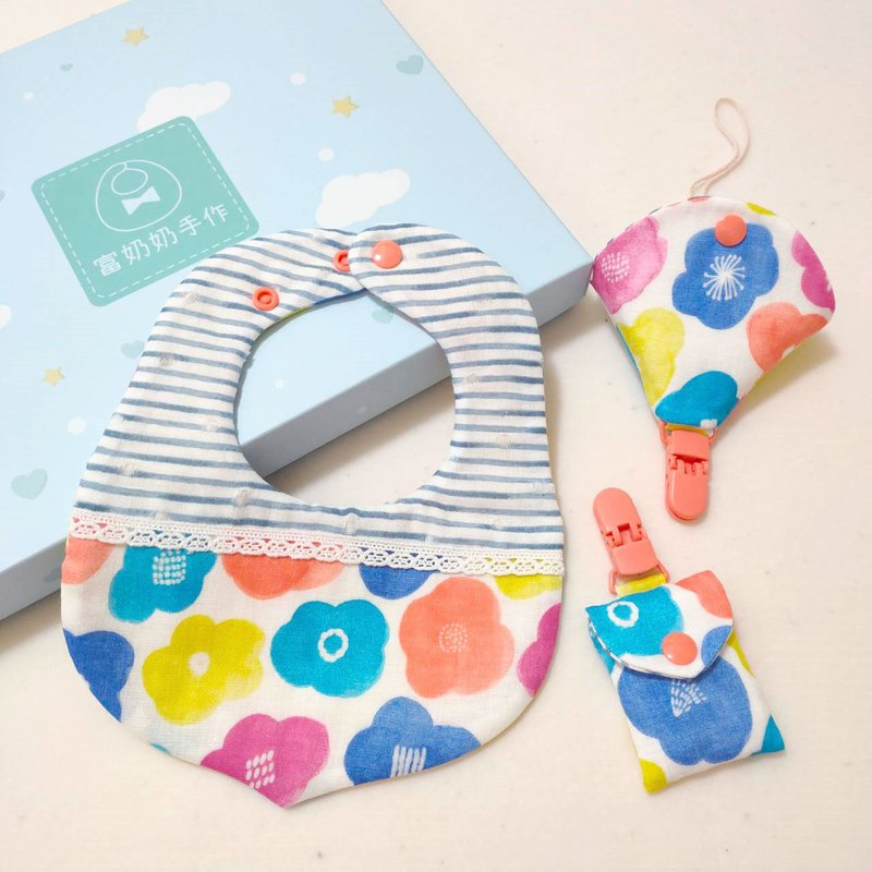 Blue Strip x Color Flower-Miyue Gift Box / Saliva Towel / 2-in-1 Teat Clip