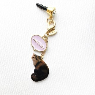 Hello Jojo Handmade Cat Zipper Charm Diamond Smartphone Dust Plug