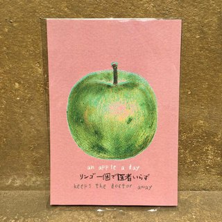An apple a postcard one day