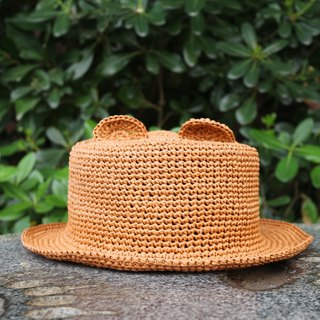 Handmade - Beanie - Hand Knit Summer Bears Paper Hat - Hand Knit - Travel/Light Travel/Birthday Gift/Couple Hat