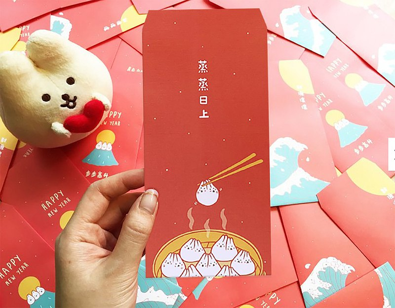 Mochi Rabbit chinese  lucky red envelopes - Dumpling