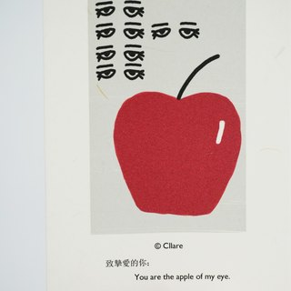 致摯愛的你:You are the apple of my eye- Love-明信片/卡片