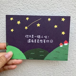 Postcard / there are stars with you