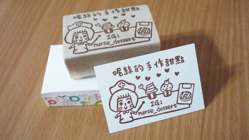 Hand engraved rubber stamp exclusive business card chapter 5cm7cm hand engraved rubber stamp exclusive business card chapter 5cm7cm or 6cm6cm colourmoves