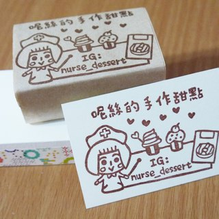 Hand engraved rubber stamp - exclusive business card chapter 5cm*7cm or 6cm*6cm
