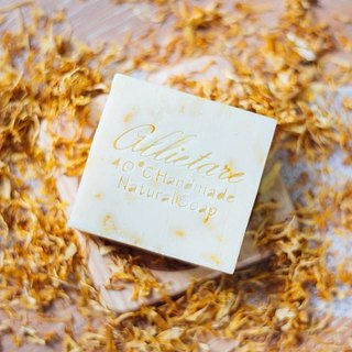 Allietare Ashoka soap | golden goat milk soap petals Calming | Sensitive muscle / Baby applicable | SGS inspection by