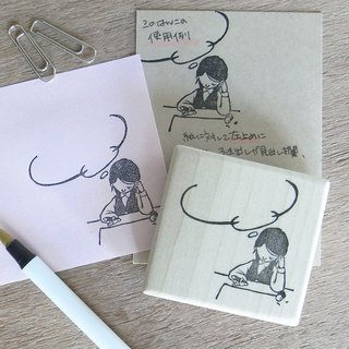 "Handmade rubber stamp ""Afflicted office workers(lady ver.)"""