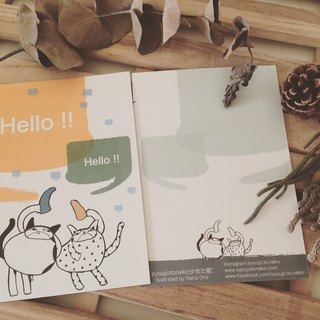 Language Postcard / Hello! Hello