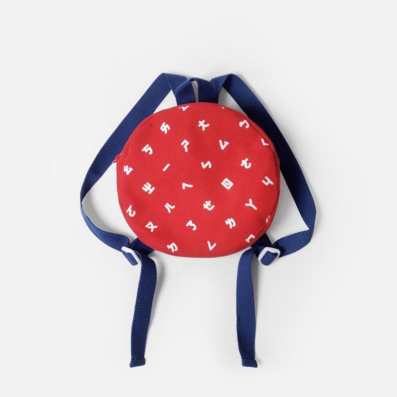 【小孩】注音符號拉鍊後背包-紅色