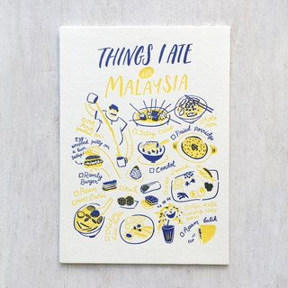 Things I Ate in Malaysia Letterpress Postcard