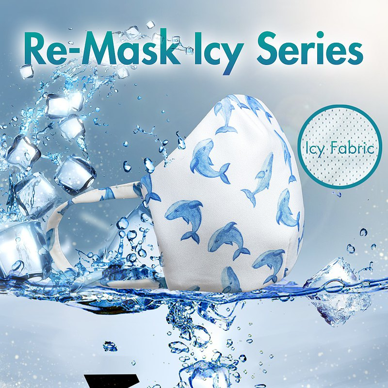 Re-Mask 冰感の香港製造 VFE 口罩 | ICY Series | Dolphin