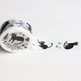 Black Cat Washi Tape I Black Cat Lover