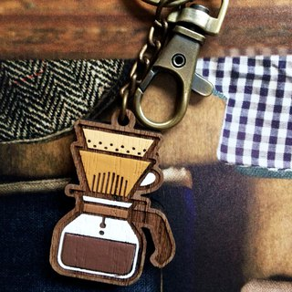 Wooden Keyring Coffee ~ V60 Pourover