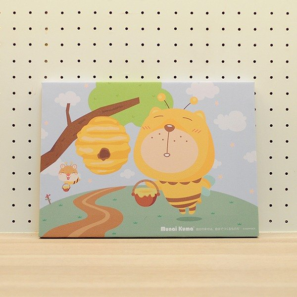 Helpless bear - bee and sunny frameless painting