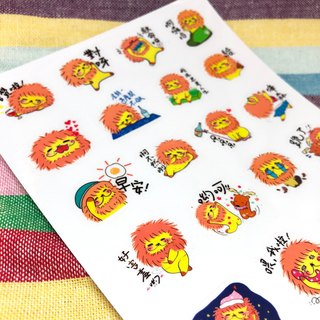 KaaLeo Emoji Sticker - Transparent Lion Lion ライオン