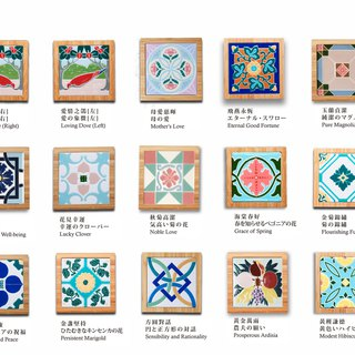 [Taiwan Tile Brick Coaster] Collection of 15 models