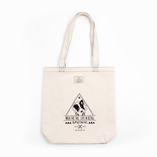 Disgusting Wang Xingren Canvas Bag - Border