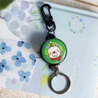 """Balloon"" retractable key chain ring bulk animal series - Baby Bear"